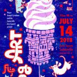 ArtBeat Poster 2018