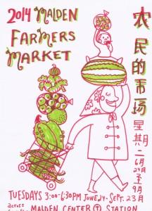 Malden Farmers Market September