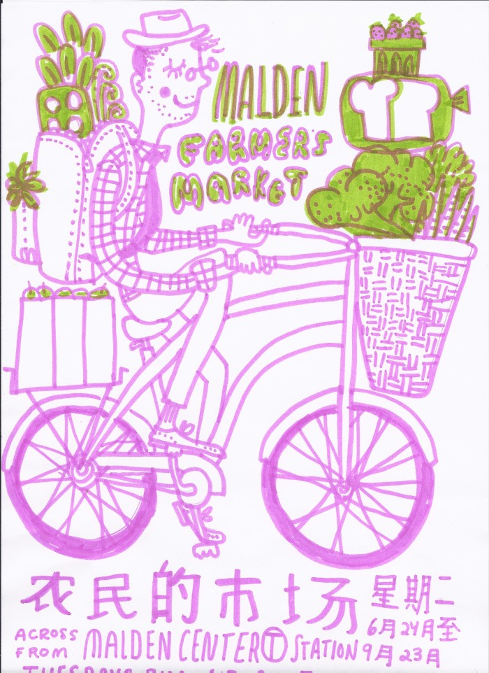 Malden Farmers Market June