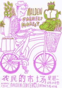 Malden Farmers Market June