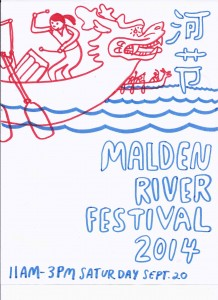 RiverFestivalpostersketch2014web