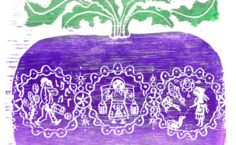 Book Cover Design for The Gigantic Turnip