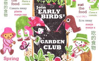 Join Early Birds' Garden Club